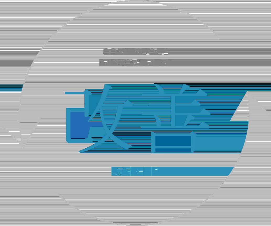 Kaizen Improvement